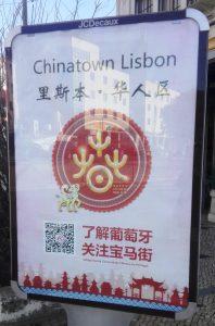 Chinatown Lisbon